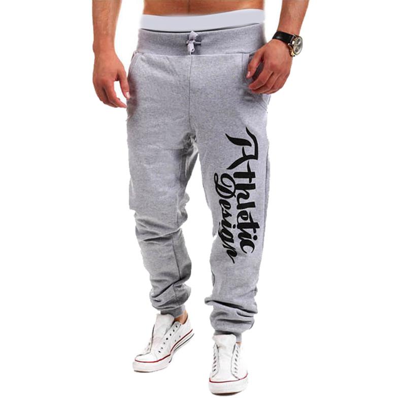 Men's Casual Sweat Pants Training Dance Baggy Jogging Cozy ...
