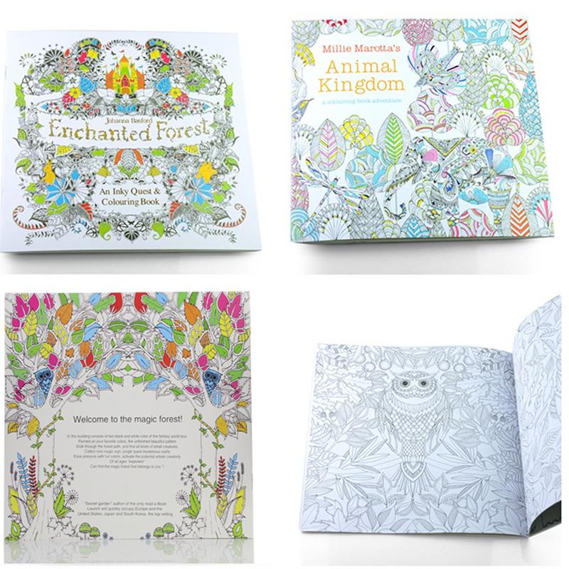 成人和儿童图画书:魔法森林的秘密花园