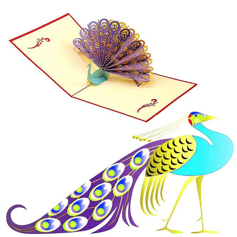 3D Up Invitation Greeting Card Valentine Wedding Birthday Creative Gif Uylj
