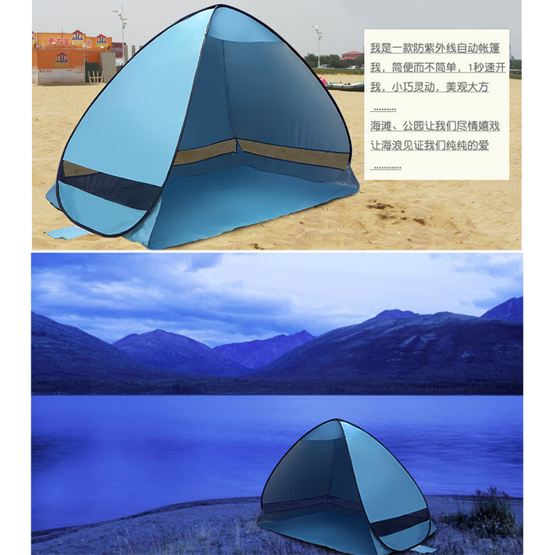 pop up portable beach canopy sun uv shade shelter camping outdoor fishing tent 746704046011 ebay. Black Bedroom Furniture Sets. Home Design Ideas