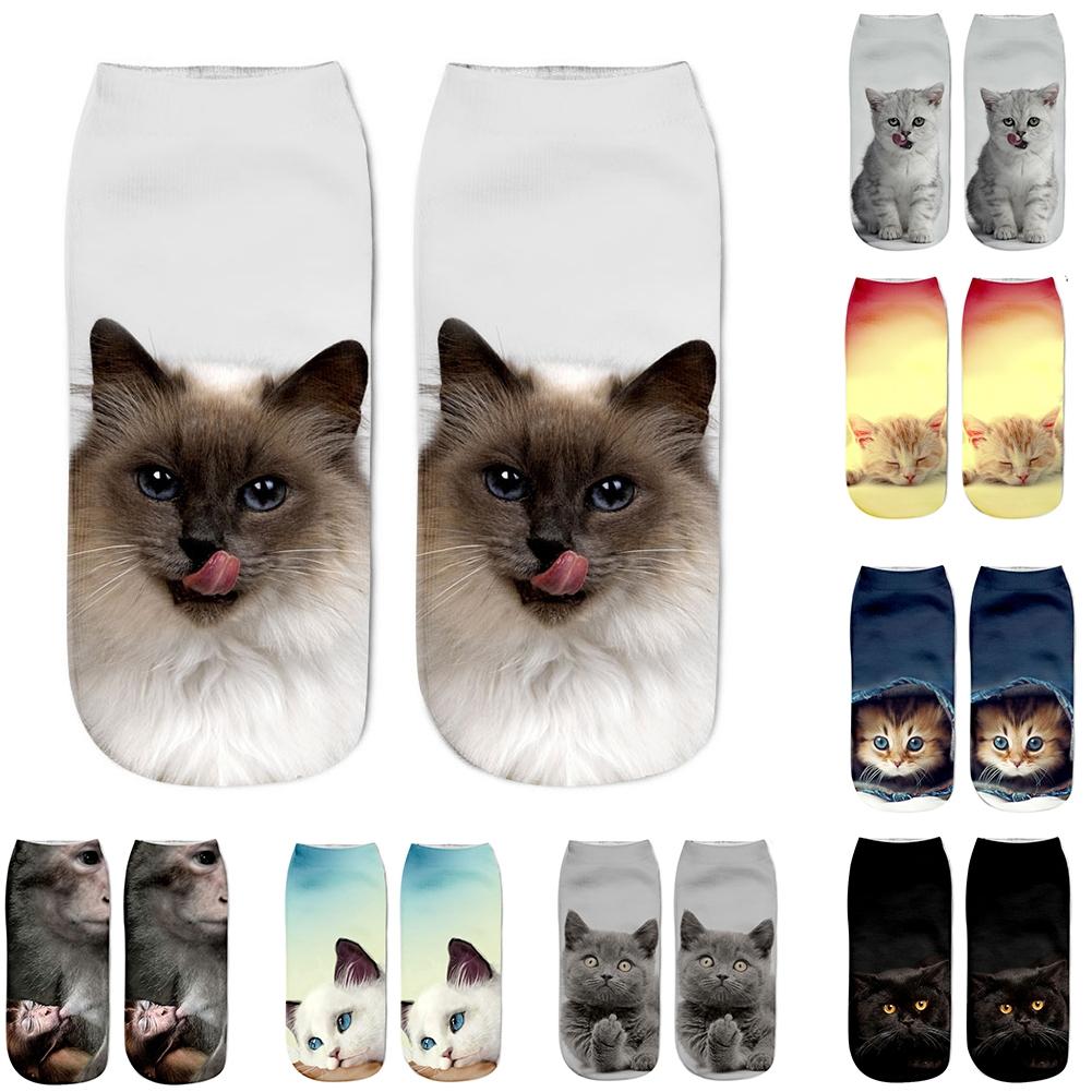 Männer Frauen Master hat Dobby eine Socken HP Dobby ist frei Socke Bequem xxfl