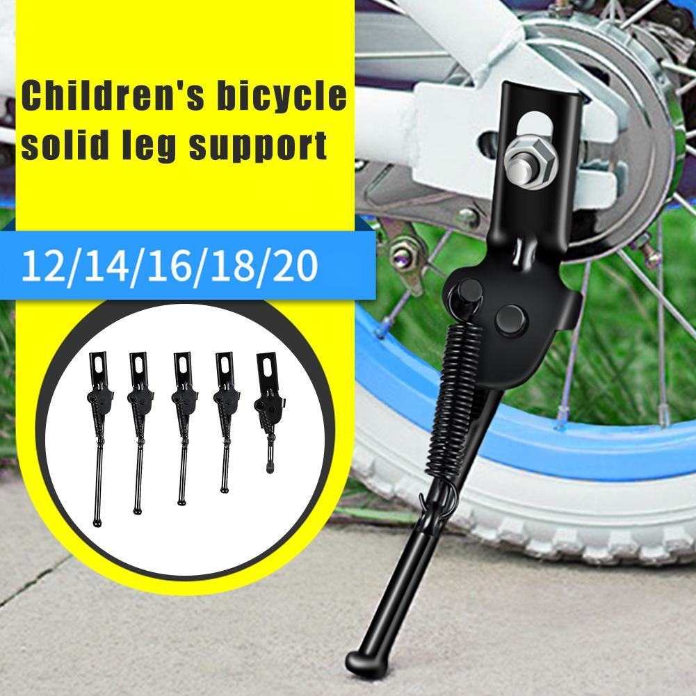 Children Bike Side Kickstand Foot Bicycle Parking Stand Support 14--20 Inch US